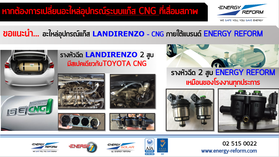 energy-cng-landirenzo-regularor-11